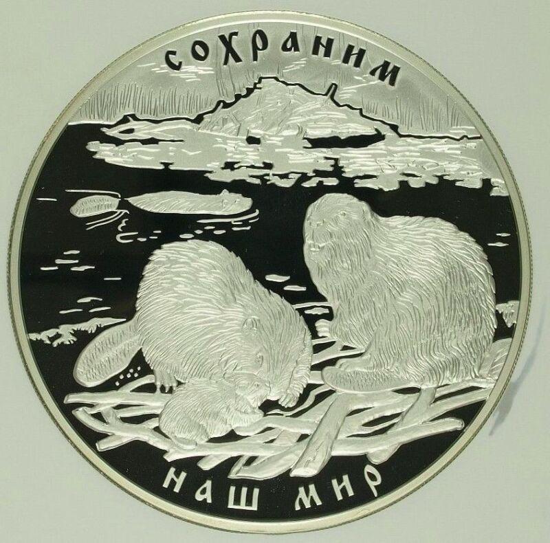 2008 RUSSIA 1kilo kg Silver Coin 100R Wildlife Beaver NGC PF69 UC Mintage 500