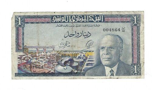 Tunisia - One (1) Dinar