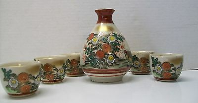 Sake Set Birds Flowers Rust and Gold Accents Asian Marked 6 pcs Vintage