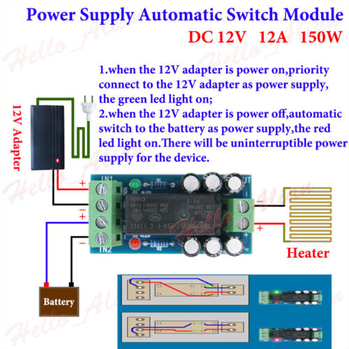 DC12V 12A  Power OFF Battery UPS Power Supply Automatic Switch Controller Module