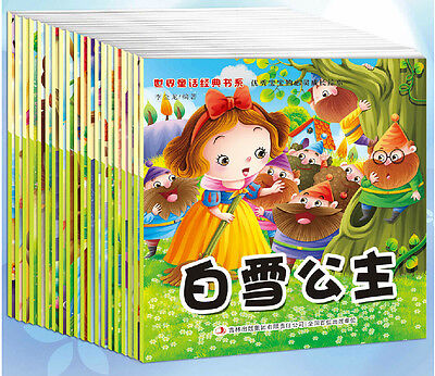 Fairy Tale Stories For Children (20 books/set ,World classic fairy tale for children ,Chinese bedtime)