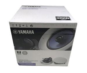 Yamaha NS-IC800 8