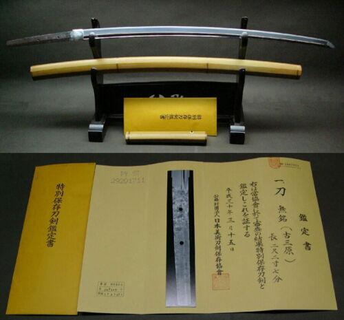 [SA] Japanese Samurai Sword: NBTHK Tokubetsu Hozon Ko-Mihara Katana 68.8 CM