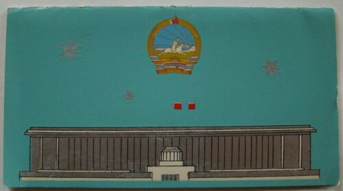 Mongolia 1971, New Year