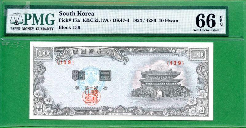 KOREA  10 WON  P17A 4286 PMG 66 EPQ    [139]
