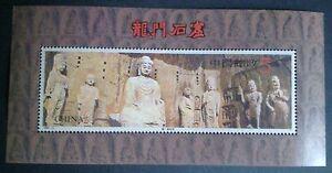 CHINA-CHINY MNH block Longmen Grottoes, Luoyang, 1994, clean - Reda, Polska - CHINA-CHINY MNH block Longmen Grottoes, Luoyang, 1994, clean - Reda, Polska