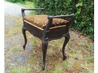 Vintage mahogany piano stool