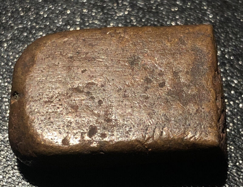 1797 Netherlands East Indies Java Indonesia 2 Stuivers Hammered Bonk Bar 18.1g