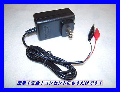 12V Charger 4 Kid Motorz Camaro Mercedes Hummer Fire Truck National Products