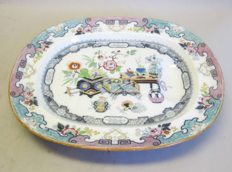 "Rare 21"" RIDGWAY Meat Platter w/ Well  c. 1850  Chinese GAUDY WELSH Ironstone"