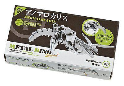 Gakken META DINO Special Anomalocaris  Metal Figure Kit Best Buy Gift from Japan