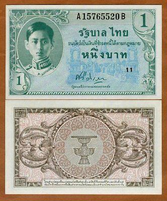 Thailand, 1 Baht, ND ( 1946), P-63, UNC > King Rama IX as a child