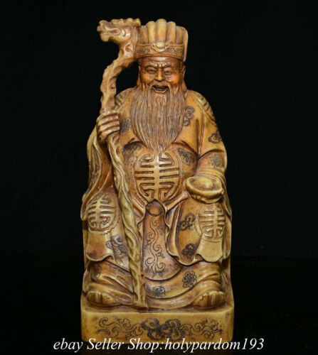 """9.2"""" Chinese Natural Shoushan Stone Carving Fengshui Mammon Wealth God Statue"""