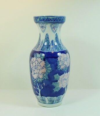Vintage Chinese Porcelain Hand Painted Floral Vase - Home Decor