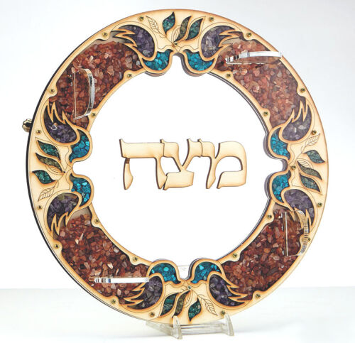 Laser Cut Passover Matzah Tray With Decorative Stones - Jewish Holiday Gift