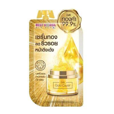 10 ml BEST KOREA GOLD CREAM CAVIAR COLLAGEN SERUM Anti Wrinkle   Skin Care Face