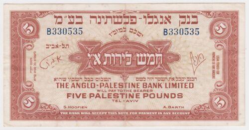 Israel Anglo Palestine Bank 5 Pound Lira 1948 - 1951 P16 gVF++ aXF Tel Aviv Rare