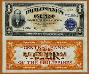 Philippines-1-Peso-ND-1949-P-117-117c-Ch-UNC-Victory