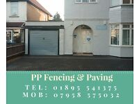 Do you need any paving, fencing or landscaping work done? I am looking for work.
