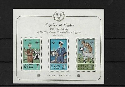CYPRUS SGMS231A, 1963 SCOUTS MINI SHEET, MNH, CAT £110