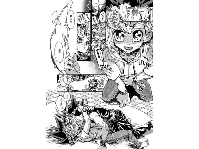 Yu-Gi-Oh! doujinshi YAMI YUGI X YUGI (B5 52pages) Quartzshow Show hari Kami