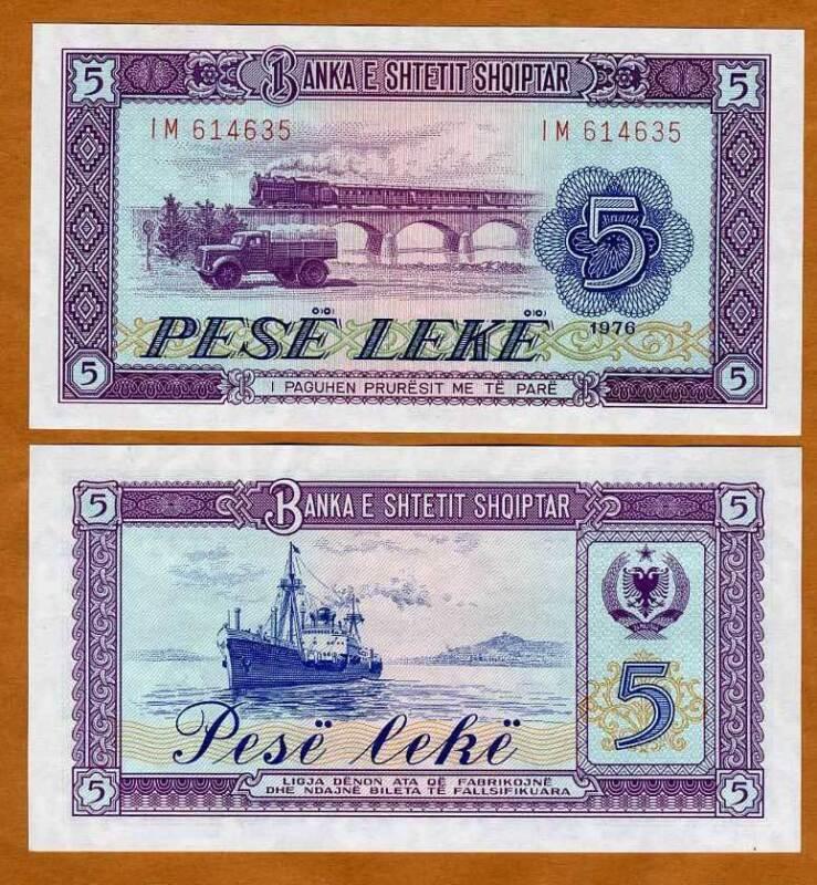 Albania, 5 leke, 1976, Pick 42, UNC -> train, truck, ship
