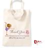 PERSONALISED Thank You Dance Teacher Gift Cotton Tote Bag- Ballerina design