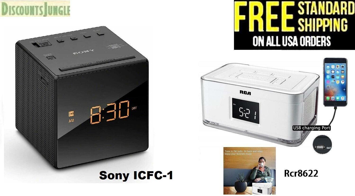 Emerson CKS1708 Smart automatic time setting Alarm Clock Rad