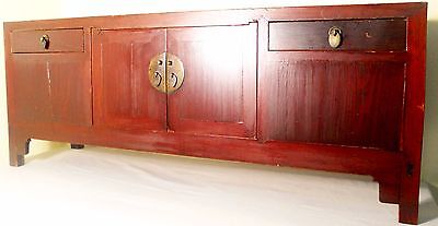 Antique Chinese Ming Cabinet (2585), Circa 1800-1849