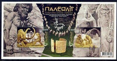Ukraina-2017 Cultural Eras of Ukraine: Paleolithic. Catalog-5.00€