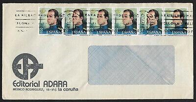 Spain Correos 3 PTA Strip of 6 Envelope