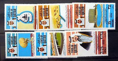 QATAR 1974 Accession (6) SG495-500 U/M NB2493