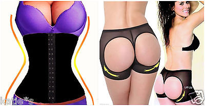 Bundle Waist Trainer Butt Lifter Hour Glass Workout Spiral 38633 S M L XL 2XL 3X Lifter Bundle