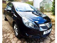 Vauxhall Corsa SXi 1.2 For Sale