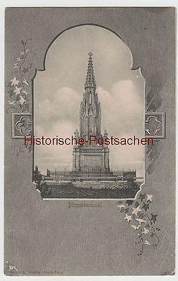(80263) AK Düppel, Siegesdenkmal, bis 1905