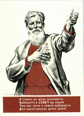 CHOOSE BEST PEOPLE IN ELECTIONS! Modern card REPRO of 1947 Soviet Russian