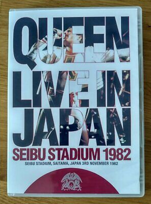 QUEEN Live in Japan 1982 DVD  Freddie Mercury Brian May Roger Taylor