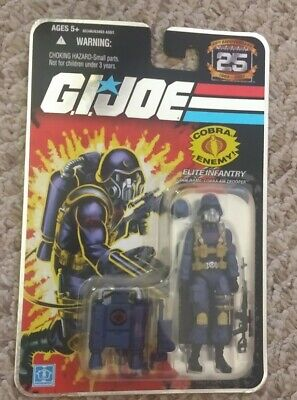 GI JOE 25TH ANNIVERSARY COBRA ELITE INFANTRY AIR TROOPER FIGURE 2007 MOC