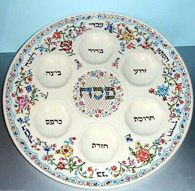 Lenox L'Chaim Passover SEDER PLATE Ivory/Floral/Gold Trim 14.75