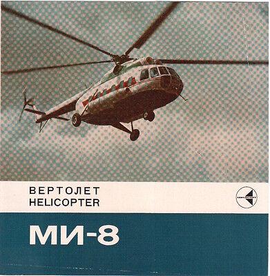 AVIAEXPORT MIL MI-8 HELICOPTER SALES BROCHURE RUSSIA AEROFLOT