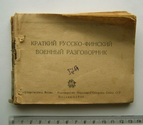 1940 WWII Winter War Red Army Soviet Russian Finnish Military Phrase Book USSR
