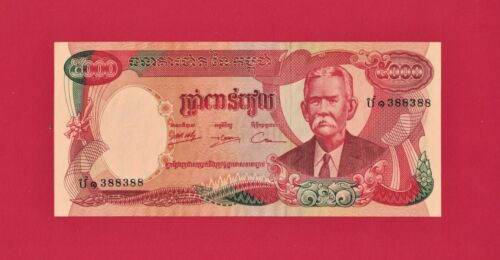 X-LARGE 5000 RIELS 1974 CAMBODIA AUNC BANKNOTE (P-17A) FIRST ISSUE, Signature 15