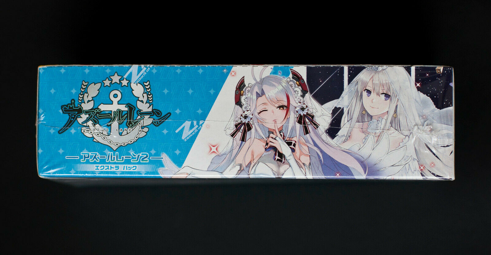 Z  X Zillions of enemy X EX 20 AZURE LANE BOOSTER BOX  USA Seller Fast Ship