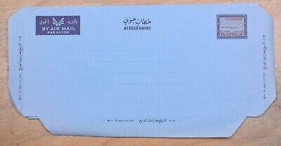 Mayfairstamps Saudi Arabia 10 R Mint Stationery Aerogramme wwo87411