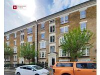 1 Bedroom Flat - Wilmot Street, Bethnal Green, London, London, E2 0BT - £1295!! - Call Now!