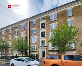 Bethnal Green E2 : Amazing 1 Bed Apartment : Available Mid July 2021