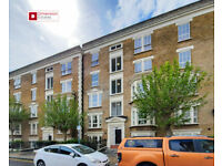 Bethnal Green E2 : Amazing 1 Bed Apartment : Available Now!!