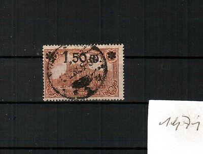 H17544 Deutsches Reich  Mi. Nr. 117 Plattenfehler I  gestempelt  geprüft BPP