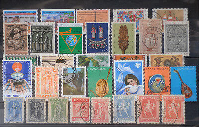 Greece-Lot stamps (ST411)