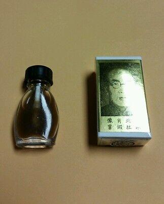 Seifens Kwang Tze Solution China Brush Oil